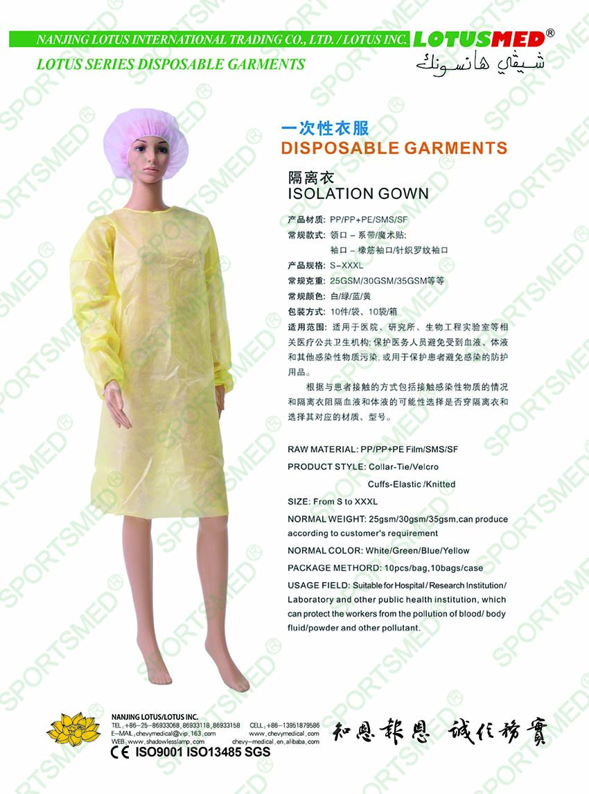 LOTUSMED DIAPOSABLE GARMENTS-1