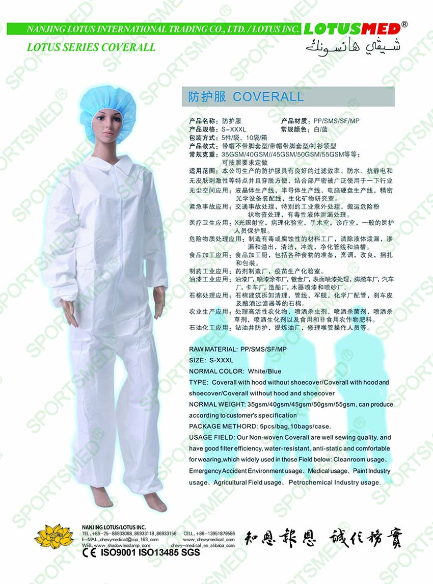 LOTUSMED COVERALL