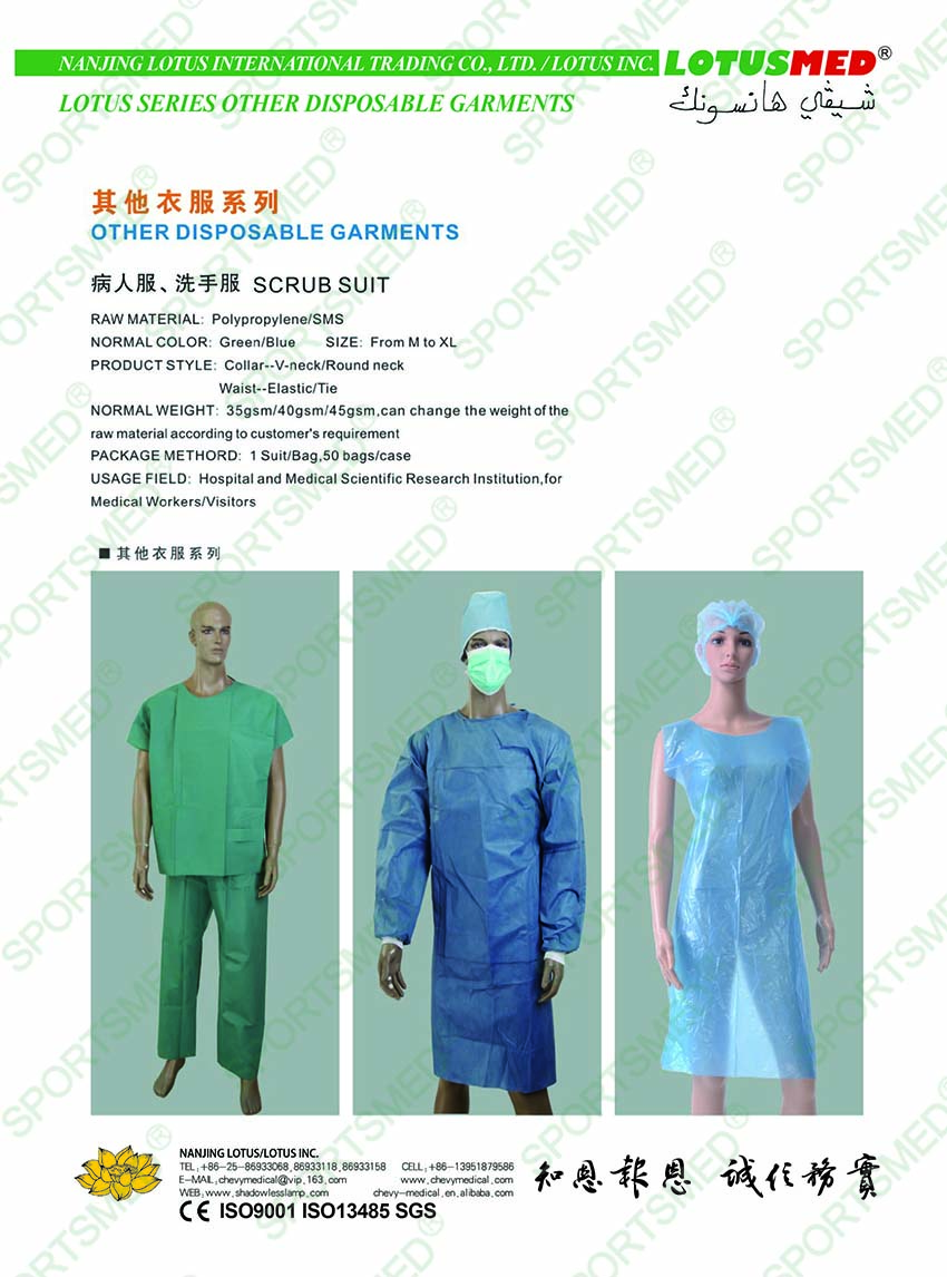 LOTUSMED OTHER DISPOSABLE GARMENTS